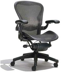 Top 10 computer chairs - best ergonomic modern computer chairs